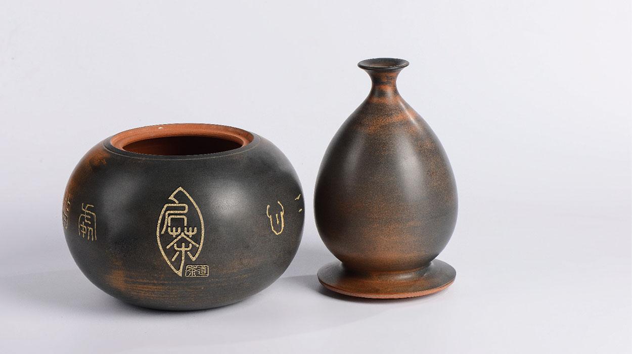深圳茶具logo设计-启茶品牌logo标志设计7.jpg