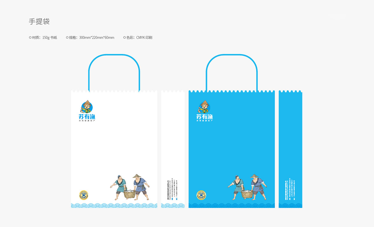 深圳品牌标志设计公司